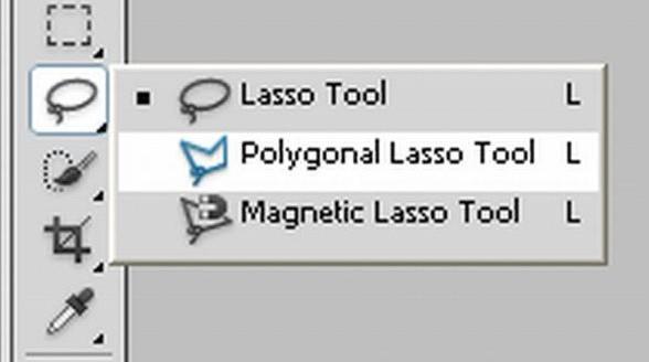 Cắt hình trong Photoshop với công cụ Lasso Tool