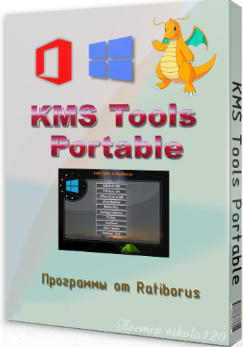 KMS Portable không virus